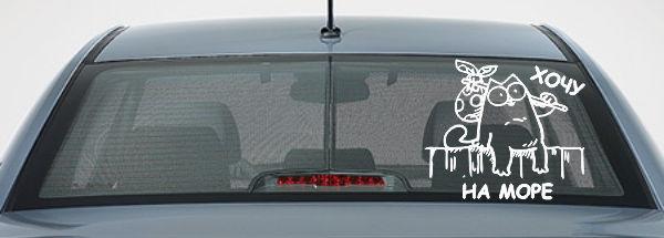 аниме наклейка на машину